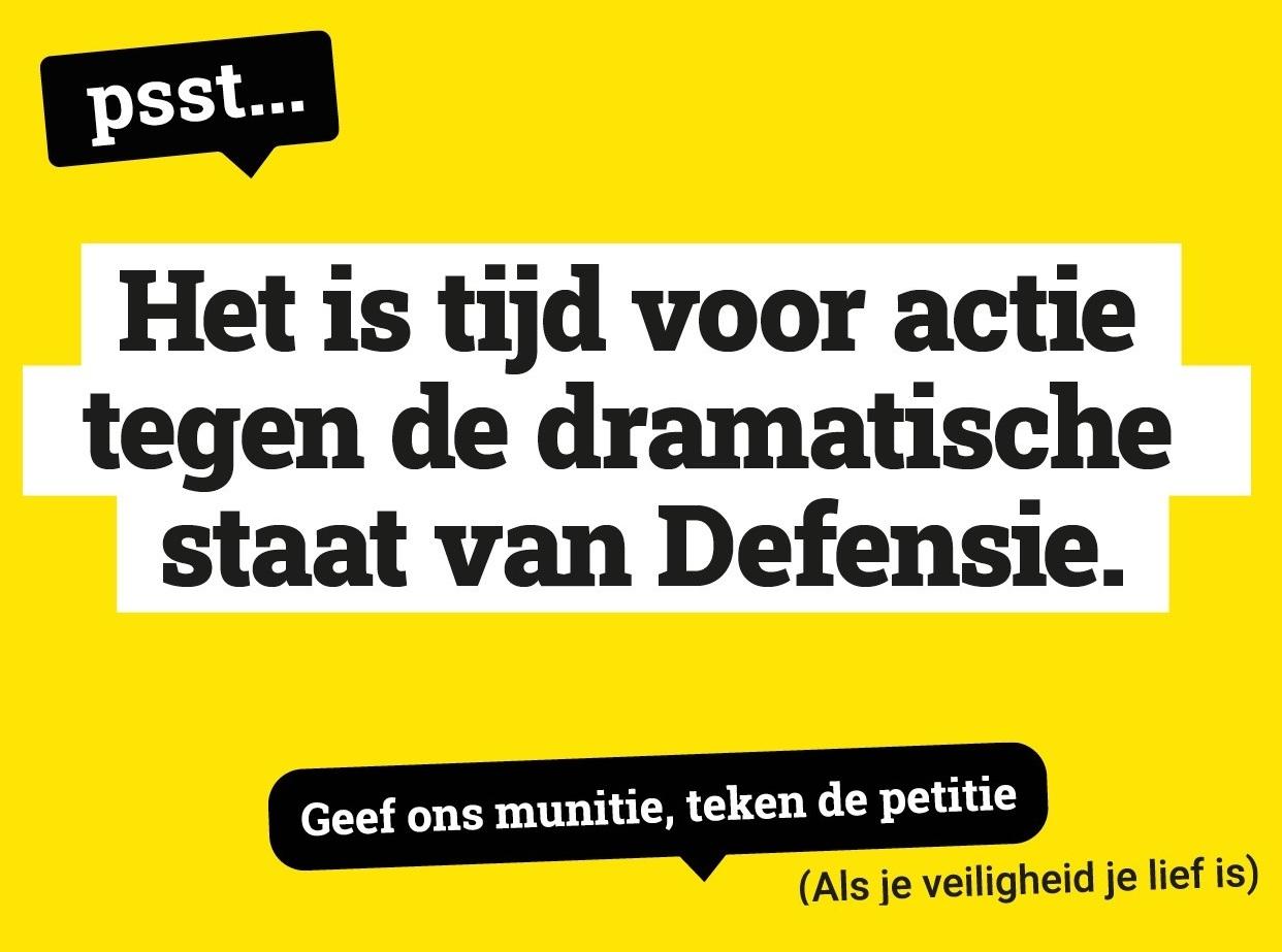 Banner Psst.nl